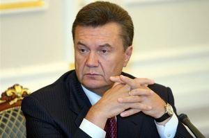 Суд розблокував можливість розгляду апеляції про спецконфіскацію $1,5 млрд «коштів Януковича»