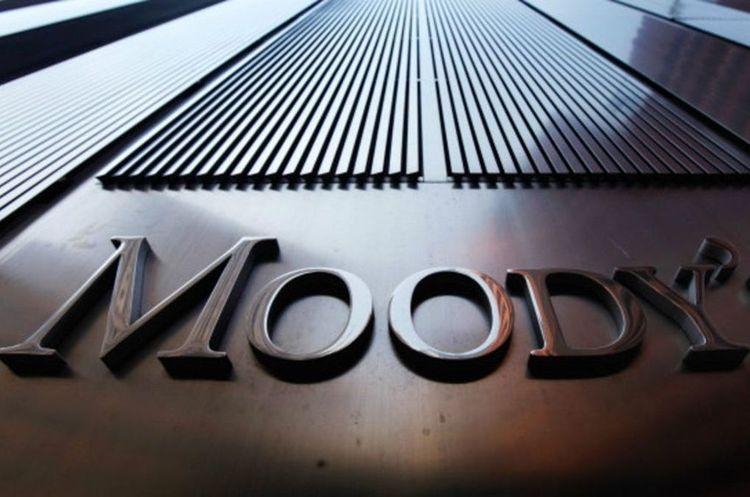 Агентство Moody's підвищило рейтинги 6 українських банків