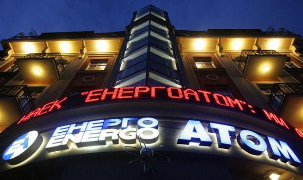 «Енергоатом» задоволений законом про погашення боргів Енергоринку