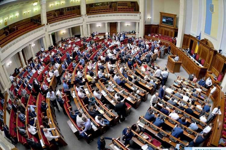 Рада знову відхилила проект програми Кабміну