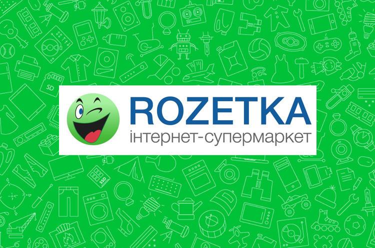 Rozetka працює над проектом доставки їжі з ресторанів
