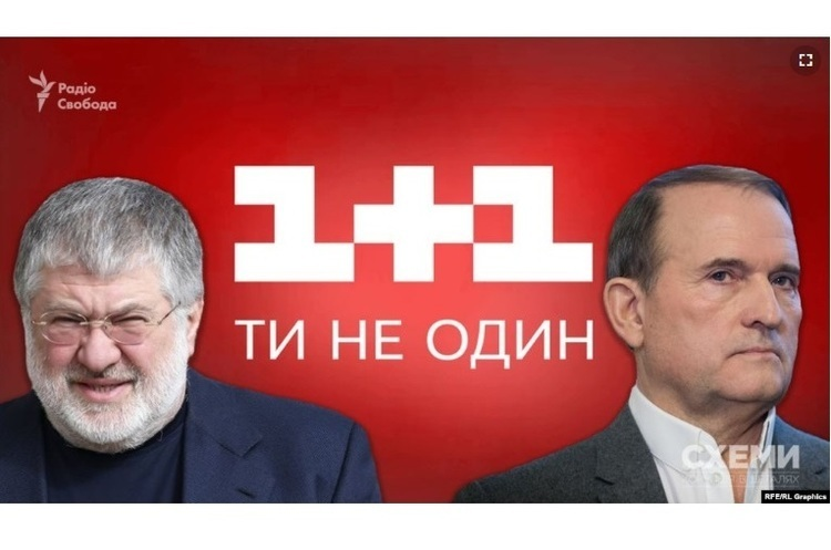 «До чого тут ідеологія?» - Медведчук прокоментував свої бізнес-зв'язки з Коломойським