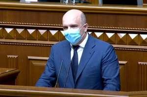 Рада призначила міністра екології