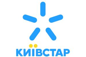 «Київстар» запустив мобільний додаток для електронного документообігу з Mobile ID