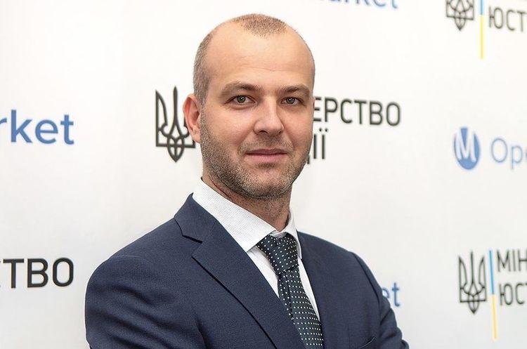 Мін'юст призначив постійного керівника СЕТАМ