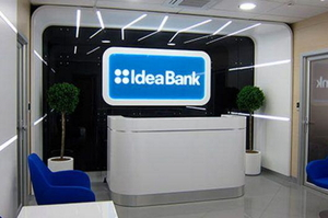 Ідея Банк – лідер рейтингу фінансового здоров'я банків МЦПД і НАБУ