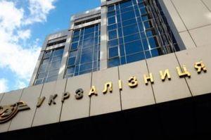 «Укрзализныця» возобновляет железнодорожное сообщение со Львовом