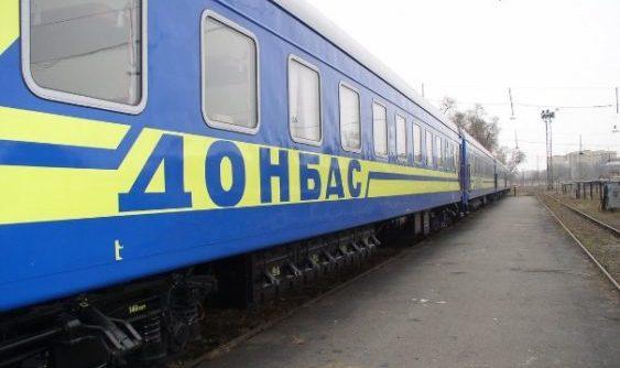 Верховний суд зобов'язав «Укрзалізницю» погасити всі борги ДП «Донецька залізниця»