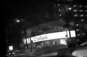 SoftBank продасть акцій T-Mobile US на $21 млрд