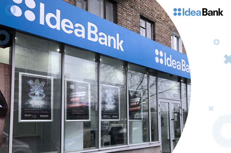 Угода з купівлі Dragon Capital з приватним інвестором 100% акцій Ідея Банку розірвана