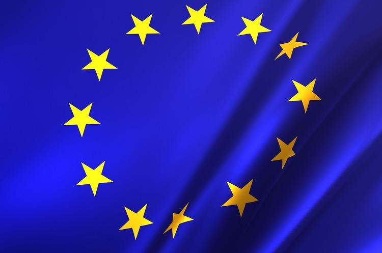 Украину внесли в список стран, гражданам которых могут разрешить въезд в ЕС