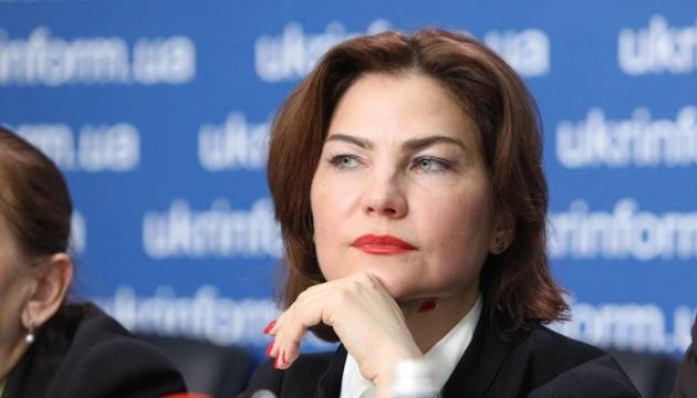 Офіс генпрокурора скасував справу по VAB банку