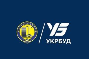 «Київміськбуд» ввів у експлуатацію три об'єкти «Укрбуду»