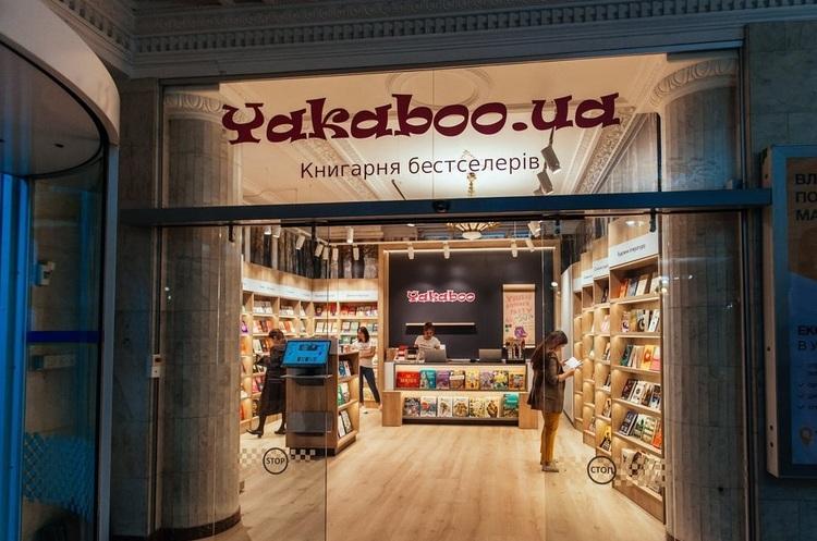 Yakaboo передала українським військовим 400 книжок, які вони замовили