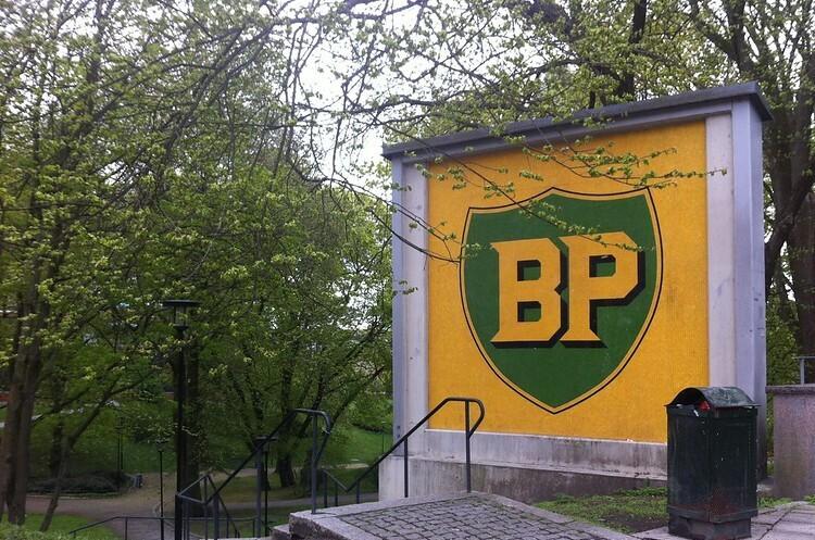 BP вирішила продати свій глобальний нафтохімічний бізнес за $5 млрд