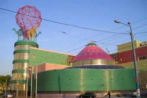 СЕТАМ продає арештований бізнес-центр «Дивосвіт» за 166 млн грн