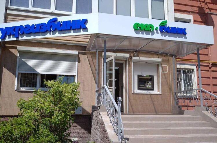 Укргазбанк розмістив облігації Львівської міської ради на 300 млн грн