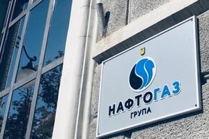 Група «Нафтогаз» переводить 15 000 співробітників під управління роботом