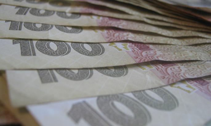 Уряд накопичив рекордні 75 млрд грн на ЄКР