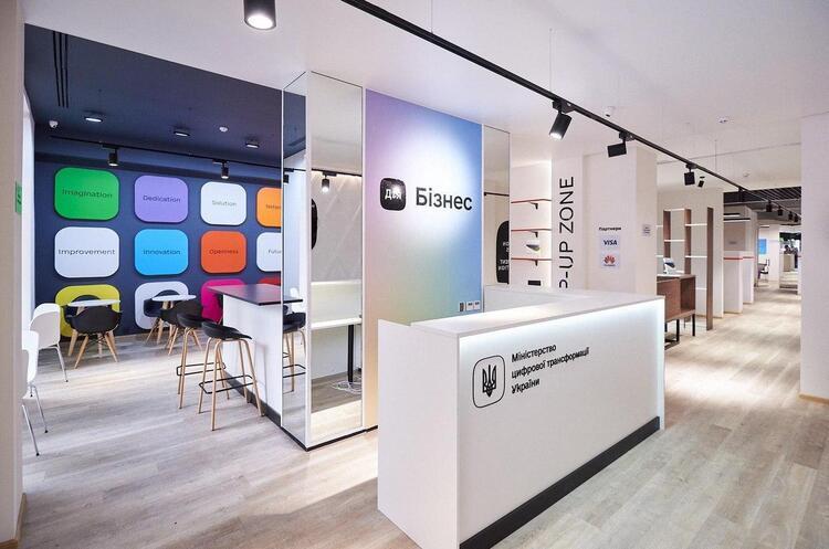 У Харкові відкрився Центр підтримки підприємців «Дія.Бізнес»