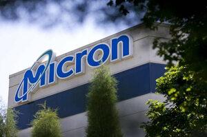 Дохід Micron за ІІІ квартал склав $5,44 млрд – пандемія сприяла зростанню продажів