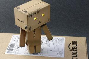 Amazon зберегла титул найціннішого у світі бренду