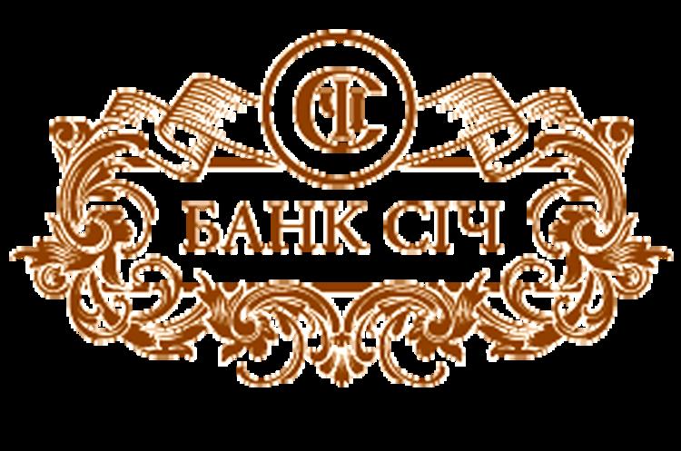 Член правління банку «Січ» Чирчик звільнилася за власним бажанням