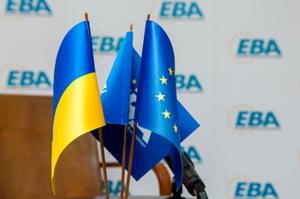 Інвестори погіршили оцінку бізнес-клімату України до рівня 2015 року – ЄБА