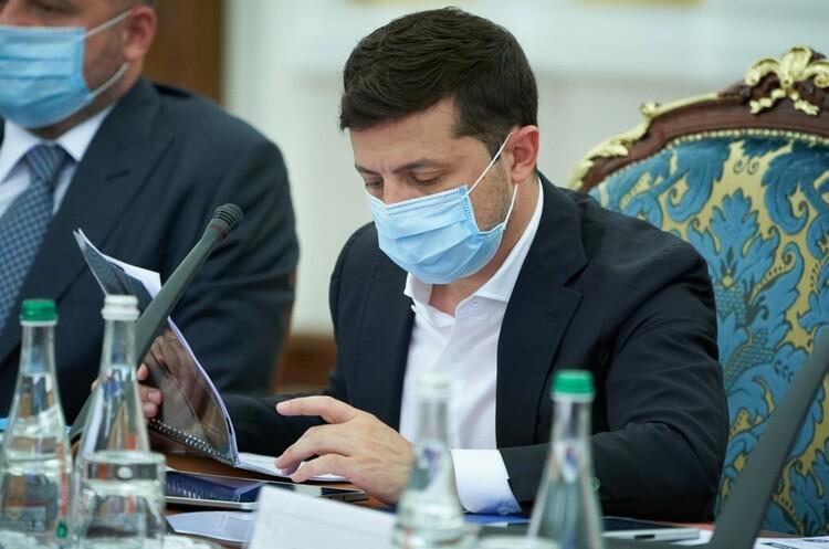 Зеленський припинив діяльність Нацкомфінпослуг