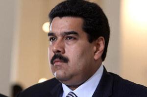Британський суд відмовив Мадуро у доступі до венесуельського золота