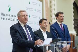 НБУ разом з урядом мають продовжити реалізацію зваженої монетарної та фіскальної політик – ОП