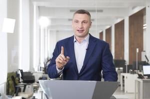 Удвічі знижено відсоткову ставку для підприємців столиці - Віталій Кличко