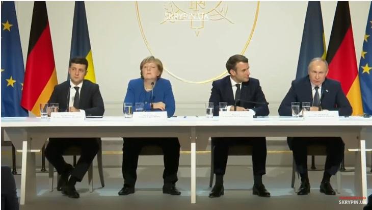Москва вимагає в України до 6 липня проект змін в Конституцію для надання Донбасу особливого статусу
