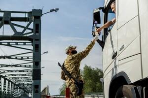 Транзит по Угорщині дозволено тільки через два пункти пропуску на кордоні з Україною