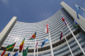 Укргазбанк та ЮНІДО підписали договір на створення фонду кредитів