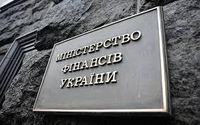 Для ліквідації наслідків повені вже перераховано 754 млн грн - Мінфін