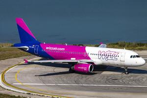 Wizz Air відкрив нові рейси з Харкова