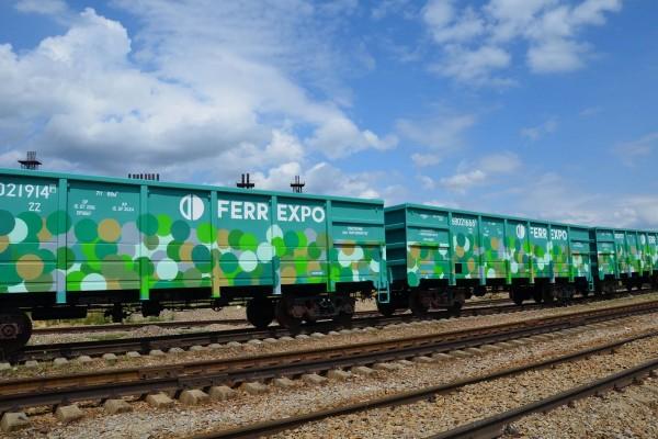 Ferrexpo призначила виконавчого директора компанії раніше, ніж планувалося