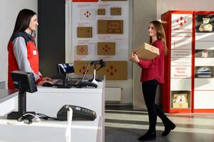 «Нова Пошта» за перше півріччя збільшила доставку посилок на 32%