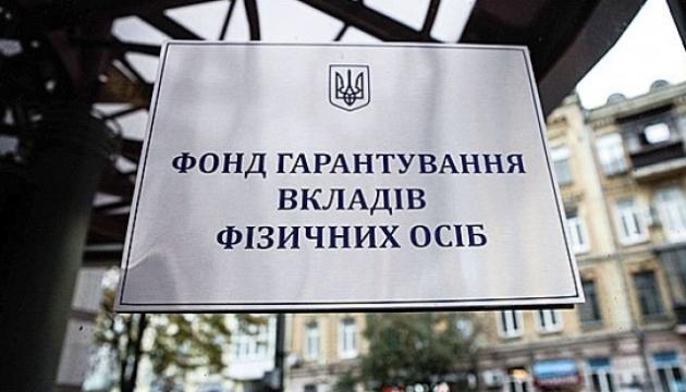 Банки виставили на продаж активи на суму понад 2 млрд грн