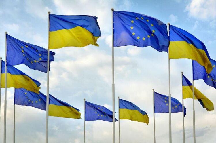 ЄС видав 11,5 млн євро Україні
