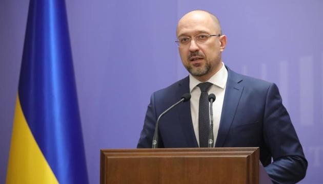 Україна виставить євробонди на суму $1,75 млрд після призначення голови НБУ - Шмигаль