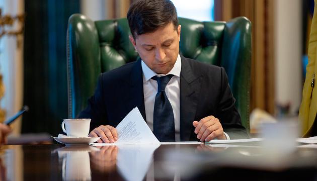 Зеленський підписав указ про вихід ще з однієї угоди СНД