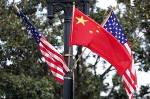 США заборонять в'їзд для низки китайських чиновників