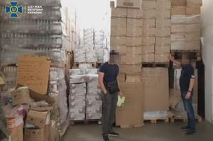СБУ викрила схему експорту до ОРДЛО на понад 30 млн грн