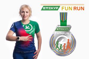 EPIKUR FUN RUN – онлайн забіг для всіх, хто любить біг