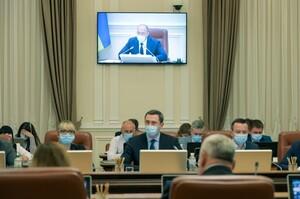 Кабмін України схвалив розподіл майже 1,7 млрд грн за програмою соціально-економічного розвитку регіонів