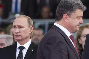 Нардеп Деркач опублікував розмову нібито Путіна і Порошенка