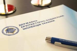 Власник ЖК «Чайка» Олексій Кулагін і колишній чиновник Іван Салій просять суд визнати ліквідацію ДАБІ незаконною