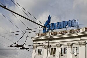 Чорні часи для «Газпрому»: експортні доходи впали до 18-річного мінімуму